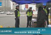 女司机任性行为让人瞠目结舌,年检过期被罚拒签扔罚单让民警捡