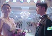 NLES10_11:高蜜邹凯结婚,亲朋好友送祝福