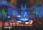 重温《快乐男声》:周路明深情演唱《百年孤寂》高潮部分超燃!