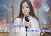 电视剧《夜市人生》的主题曲《我在北京你在哪》菲儿演唱