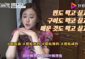 咸素媛怀孕后总觉得饿,陈华父母说的一番话让她觉得很亲切