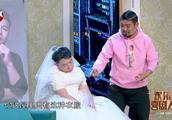 """欢乐喜剧人:王成思阴差阳错引笑话, """"睡美人""""竟是一位男性!"""