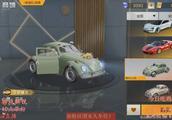 荒野行动:看了这个视频果断的买下这辆跑车!