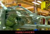 近半数资金砸向中国,全球车企3000亿美元,鏖战电动车