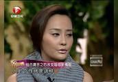 主持人问:你跟吴奇隆离婚谁对谁错?马雅舒选择这样回答