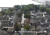江南值得去的四个古镇,周庄镇同里镇皆上榜,另两个你去过吗