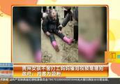 无法接受,贵州女孩不舍打工妈妈视频竟是骗眼泪