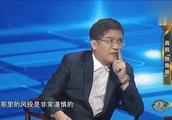 """专家说很多国家对中国有这么多""""独角兽""""很眼红,郎咸平有话说"""