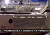 中国新型坦克现身高原,西方国家不为所动,这国先急了!
