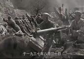 日军大规模进犯山西,八路军组织百团大战,日军神话破灭