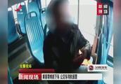 男子带老母鸡坐公交拒下车,不讲道理,司机无可奈何
