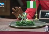 太可怕了!钱多多曝出尼日利亚稀奇野菜,竟能让男人丧失生育能力