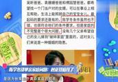 陈学冬谈单亲家庭问题:触及我底线了!单亲不等于爱情观不健全!