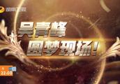 《歌手》2019:杨乃文来了!本周补位再度开启,谁将领跑战局?