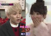 我们结婚了:韩国男星得知自己的妻子才高三,感觉有一种负罪感