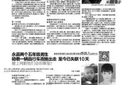 宁波大学52岁宿管员陈恭清红了 高中没毕业的他自学开发宿管系统