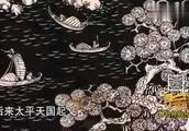祖上在京城是一名武将,几经周折传套宝物,专家估出天价让人震撼