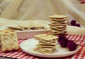 蔓越莓牛轧饼干怎么做5分极速11选5做好
