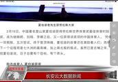 中国著名登山家夏伯渝获劳伦斯世界体育奖是中国第四位获该奖的人