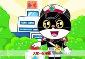 黑猫警长救援队:台风来啦小心啦