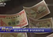 北京:警方打掉一诈骗团伙 涉案金额二百余万元
