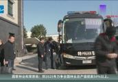 假期货平台诈骗全国上千人  警方14天抓获29名嫌犯
