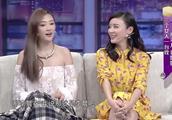 应采儿乱点鸳鸯谱,知道袁姗姗没有男朋友,就想要撮合她和袁弘!