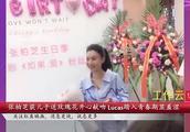 张柏芝情人节获儿子送玫瑰和献吻儿子已经进入青春期很羞涩