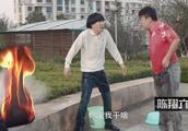 陈翔六点半:闰土着火,蘑菇头把水泼在朱小明身上,有点准!