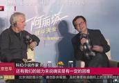 卡梅隆对话刘慈欣 想看《三体》拍成电影