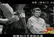 电影中强盗用中国剑引诱日本武士陪他去寻宝,让日本武士上当!