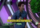 吃东西版木头人,尹正在喊停后,在众目睽睽下跑,在挑战权威吗?
