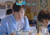 预告:杨光为偿还债务私自接单,被人举报面临违约停职
