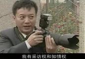 马大帅的学校 遭遇野蛮暴力强拆 记者一举起照像机牛二就怂了!