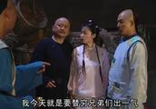 纪晓岚是真老谋深算,把小姑娘骗的一愣一愣,差点我也信了