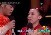赵家班 丫蛋小品、王金龙经典小品《我要上春晚》爆笑全场!