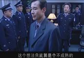 罪域:刘东方想当众打脸刘子涛,却没想换来辱骂,自己被打脸