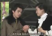 《我的女孩》薛功灿和周幼琳偷偷约会,李东旭情话满分,齁甜!