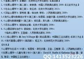 北京燕园心理咨询中心(北京大学店)怎么样