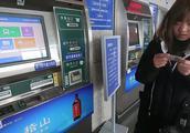 网上订好了火车票 结果身份证过期了 最后还能坐上火车吗?