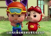 猪猪侠:猪猪侠居然和迷糊老师一样,能尝出怪兽味道。