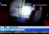 不法分子走私货品赚差价,警方一夜就查获13起案件