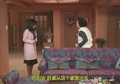 搞笑一家人:文姬被海美压制的敢怒不敢言,这种婆婆请给我订一个