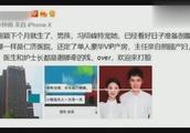 娱乐头条:赵丽颖被曝头胎得男下月生,医院已选好每天1万多
