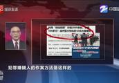 利用微信招嫖诈骗2000多人,涉案500多万元