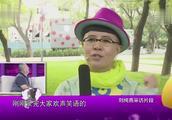 董浩说和鞠萍合作了30年,和刘纯燕合作时间更长,满满的回忆啊!