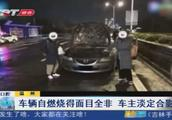 女司机车辆自燃,烧的面目全非,淡定和残骸合影称:这是缘分到了