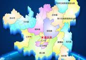 贵州东南州中北部是哪些区域