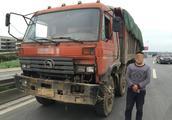 男子持C1照开大货车 准驾不符被处罚
