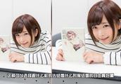 日本女演员选择自婚 宣誓:我一定会让自己幸福
